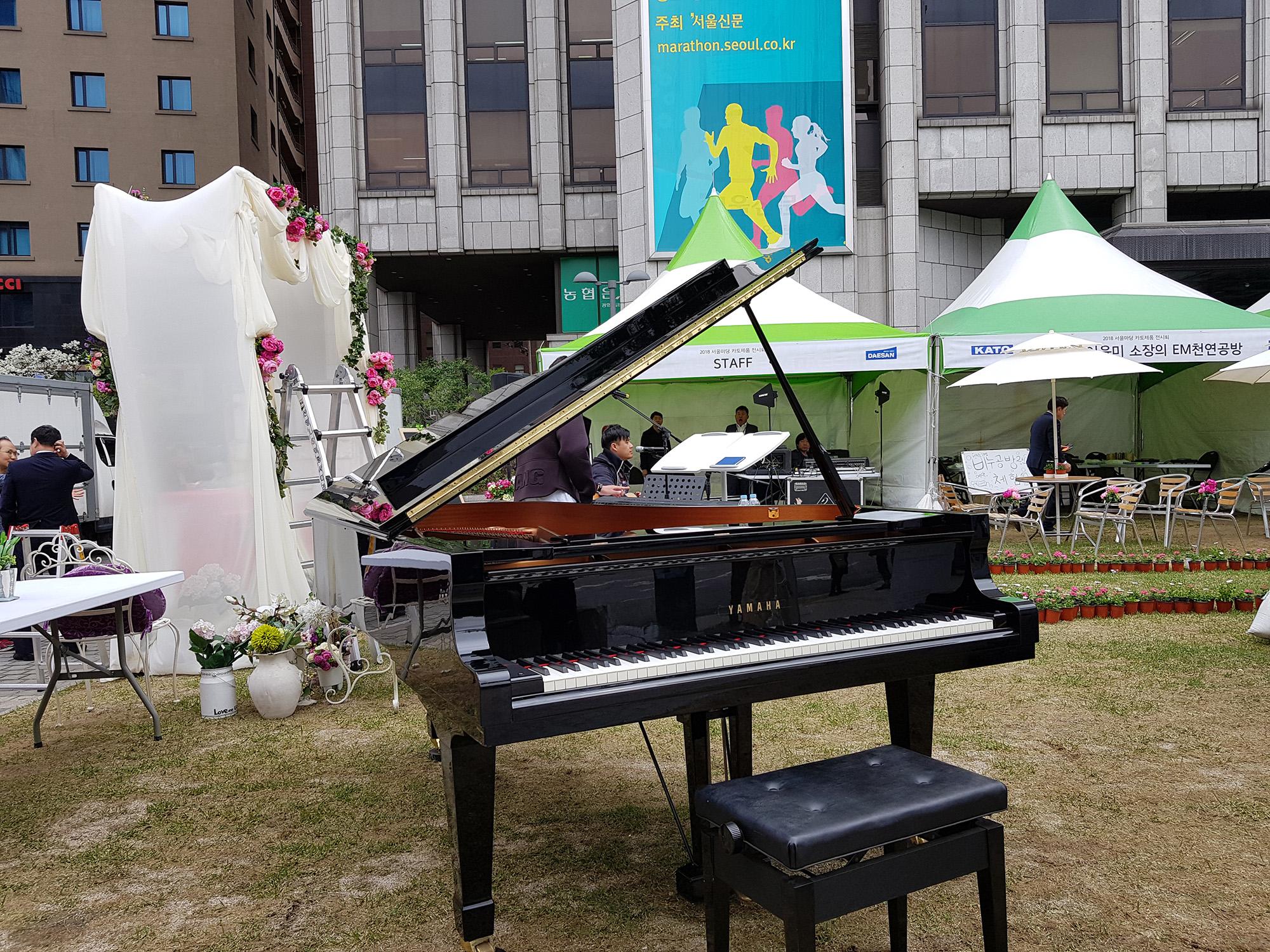 피아노 무료대여. 어려운이웃 결혼식 후원
